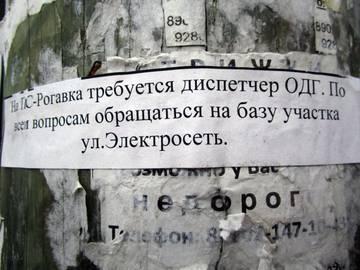 http://s6.uploads.ru/t/K9RoW.jpg