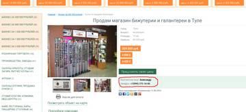 http://s6.uploads.ru/t/KBLSb.jpg