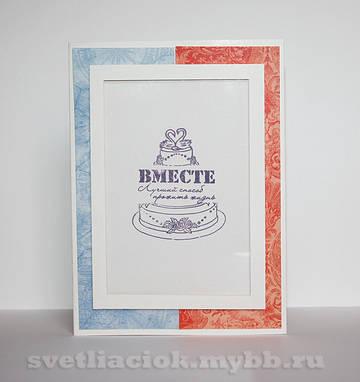 http://s6.uploads.ru/t/KH8rA.jpg