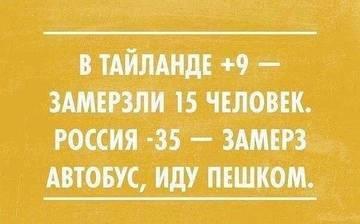 http://s6.uploads.ru/t/KIb0k.jpg