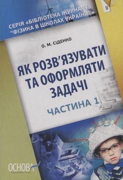http://s6.uploads.ru/t/KJDaT.jpg