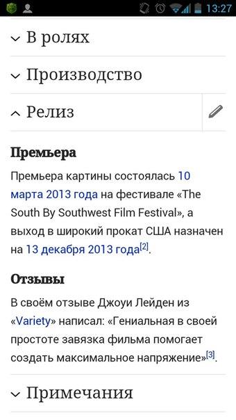 http://s6.uploads.ru/t/KLPfO.jpg