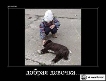 http://s6.uploads.ru/t/KPLpY.jpg