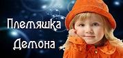 http://s6.uploads.ru/t/KQzYo.jpg