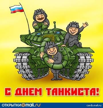 http://s6.uploads.ru/t/KUETP.jpg