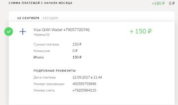 http://s6.uploads.ru/t/KYflW.jpg