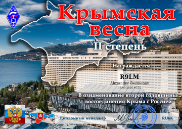 http://s6.uploads.ru/t/KZSxo.png
