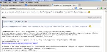 http://s6.uploads.ru/t/Ka3LE.png