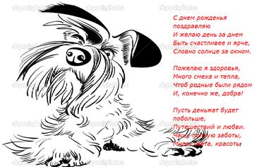 http://s6.uploads.ru/t/Kbq9i.png