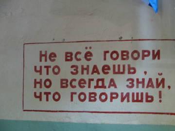 http://s6.uploads.ru/t/KfwZM.jpg