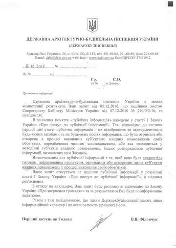 http://s6.uploads.ru/t/Kqr1W.jpg