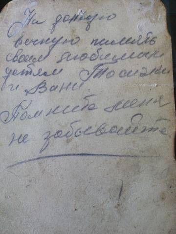 http://s6.uploads.ru/t/Ktlqe.jpg