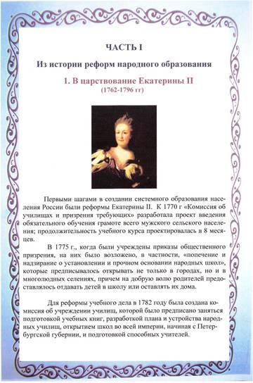 http://s6.uploads.ru/t/Kvxm4.jpg