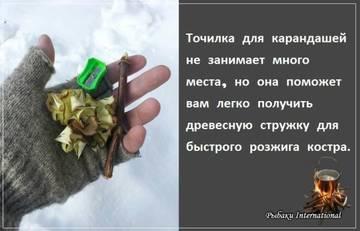 http://s6.uploads.ru/t/Kxi9g.jpg