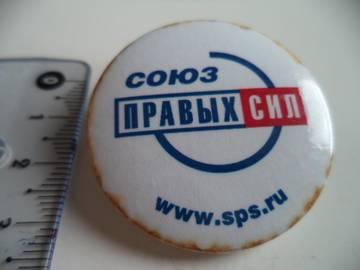 http://s6.uploads.ru/t/L1znW.jpg