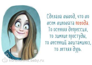 http://s6.uploads.ru/t/L2EdQ.jpg