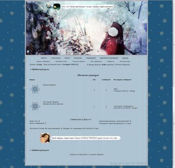 http://s6.uploads.ru/t/L2Ps7.jpg