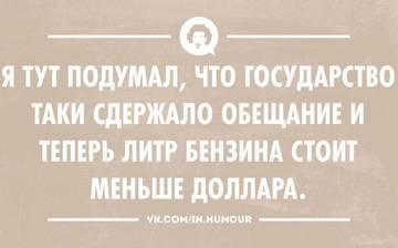 http://s6.uploads.ru/t/L5TFp.jpg