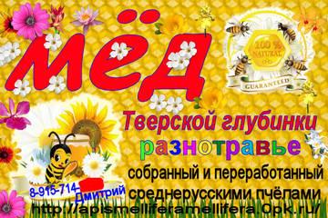 http://s6.uploads.ru/t/LQgc0.jpg