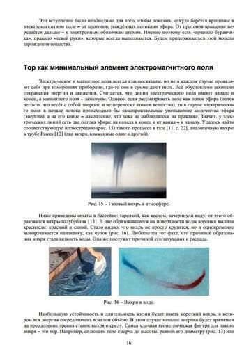 http://s6.uploads.ru/t/LTDe4.jpg
