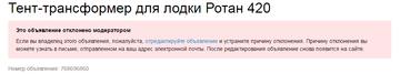 http://s6.uploads.ru/t/LVjf3.png