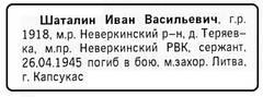 http://s6.uploads.ru/t/LWfjn.jpg