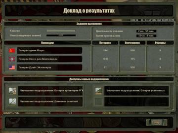 http://s6.uploads.ru/t/LZ1Ib.jpg