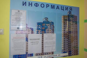 http://s6.uploads.ru/t/LbaPv.jpg