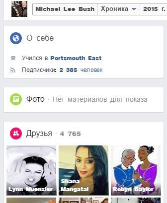 http://s6.uploads.ru/t/LdCae.jpg