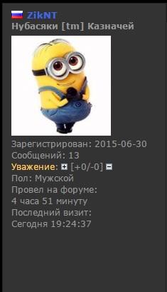 http://s6.uploads.ru/t/LeVA9.jpg