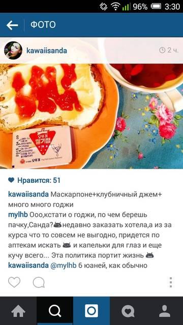 http://s6.uploads.ru/t/LegqA.jpg