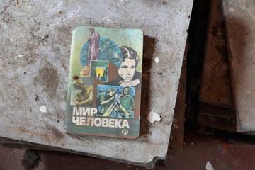 http://s6.uploads.ru/t/Lglte.jpg