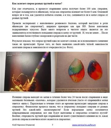 http://s6.uploads.ru/t/LiSug.jpg