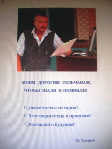 http://s6.uploads.ru/t/LimSy.jpg