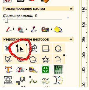 http://s6.uploads.ru/t/Lli6m.jpg