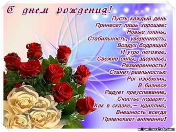 http://s6.uploads.ru/t/LouCZ.jpg