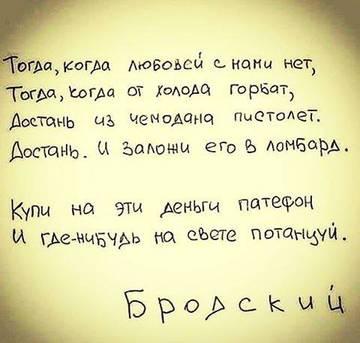 http://s6.uploads.ru/t/Lr5od.jpg