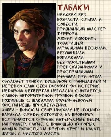 http://s6.uploads.ru/t/LwlFx.jpg
