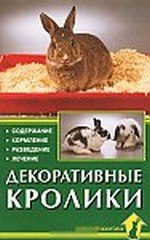http://s6.uploads.ru/t/LxFol.jpg