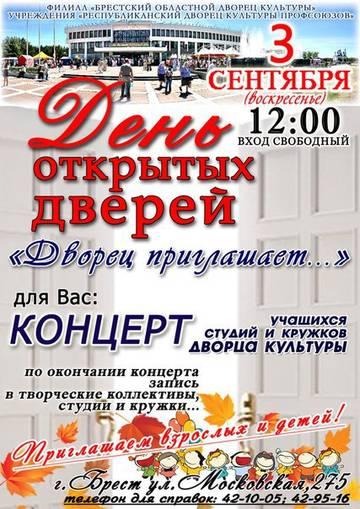 http://s6.uploads.ru/t/LzGsv.jpg