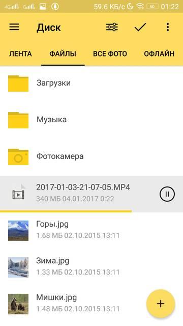 http://s6.uploads.ru/t/M0BvQ.jpg