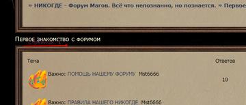 http://s6.uploads.ru/t/M0R6a.png