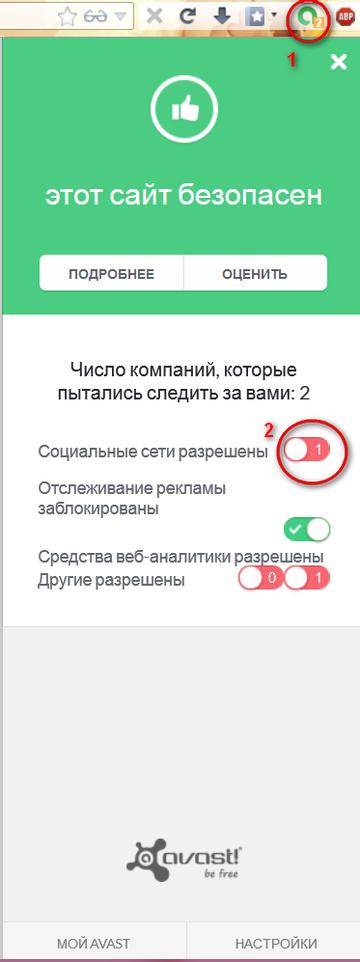 http://s6.uploads.ru/t/M3RdQ.png