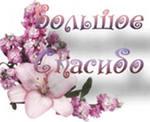 http://s6.uploads.ru/t/M3pjD.jpg