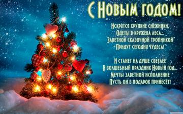 http://s6.uploads.ru/t/M7Bkn.png