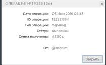 http://s6.uploads.ru/t/M9VS7.jpg