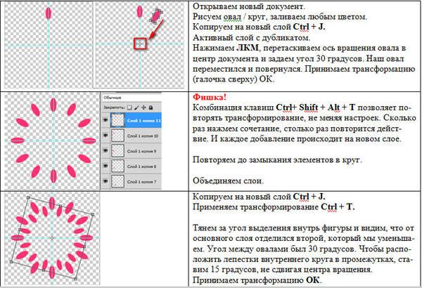 http://s6.uploads.ru/t/MCAOs.jpg