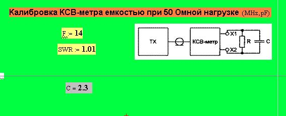 http://s6.uploads.ru/t/MGVfr.jpg