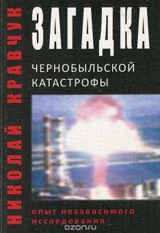 http://s6.uploads.ru/t/MHCR7.jpg