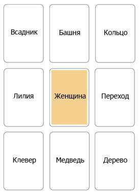 http://s6.uploads.ru/t/MJpE3.jpg